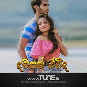 Dawasak Ewida Sinhala Song MP3
