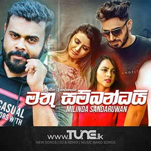 Mathu Sambandai Sinhala Songs MP3