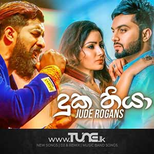 Duka Thiya Sinhala Song Mp3