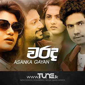 Warada - Asanka Gayan Sinhala Song MP3