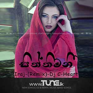 Siththimani-Iraj-(Remix) Sinhala Songs MP3
