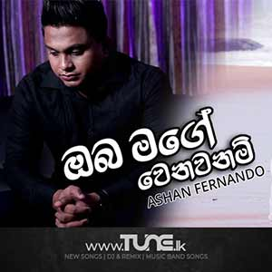 Oba Mage Wenawanam Sinhala Songs MP3