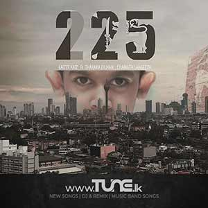 225 - Kaizer Kaiz Sinhala Song Mp3