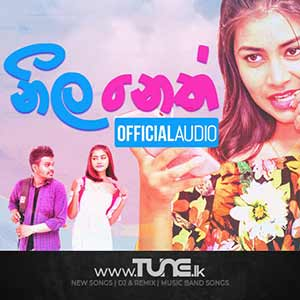 Neela Neth Sinhala Song MP3
