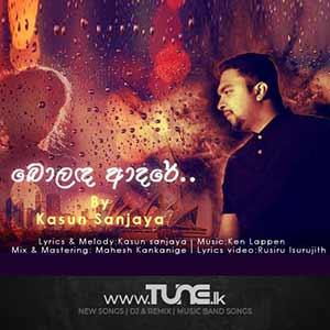 Bolanda Adare Sinhala Song MP3