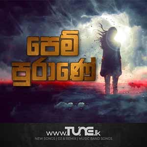 Pem Purane Sinhala Songs MP3