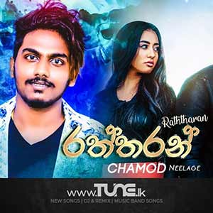 Raththaran Sinhala Song Mp3