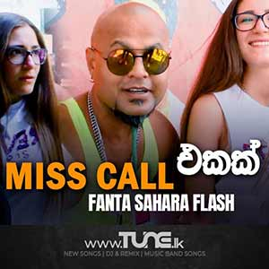 Miss Call Ekak Sinhala Song MP3