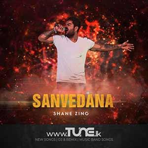Sanwedana Mahade Dara Sinhala Song Mp3