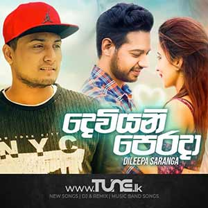 Deviyani Perada Sinhala Songs MP3