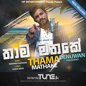 Thama Mathake Sinhala Songs MP3