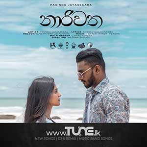 Nariwatha Sinhala Songs MP3