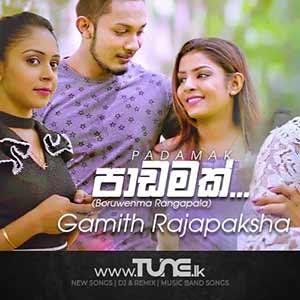Padamak Sinhala Song Mp3