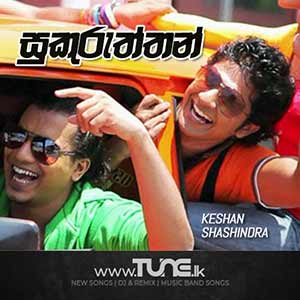 Sukuruththan Sinhala Song MP3