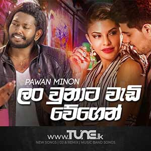 Lan Unata Wadi Wegen Sinhala Songs MP3