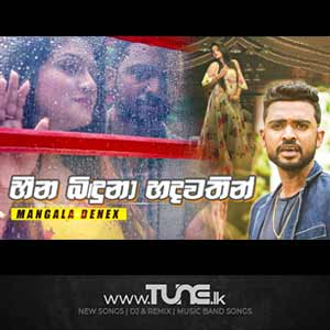 Heena Binduna Hadawathin Sinhala Songs MP3