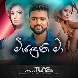 Miyaduni Ma Sinhala Songs MP3