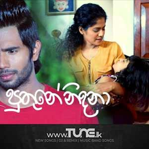 Puthune Nidana (Sangeethe Teledrama Song) Sinhala Song MP3