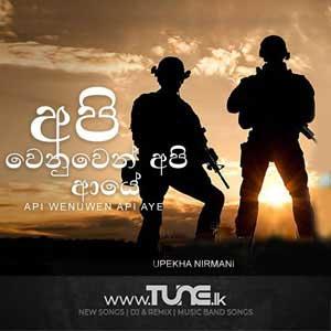 Api Wenuwen Api Aye Sinhala Song MP3