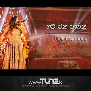 Thawa Eka Parak Sinhala Song MP3