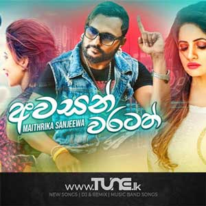 Awasan Waratath Sinhala Songs MP3
