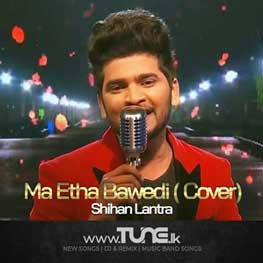 Ma Athabawedi Mathakada Hamu Uwa (Cover Song) Sinhala Songs MP3