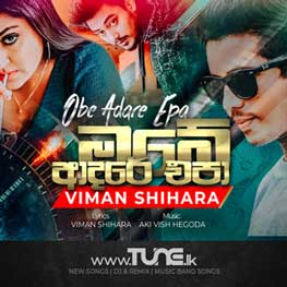 Obe Adare Epa Sinhala Songs MP3