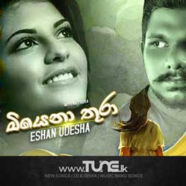 Miyena Thura Sinhala Song MP3