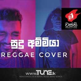 Sudu Ammiya (Reggae Cover) - Mangus Sinhala Song Mp3
