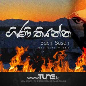Gini Thiyanna Sinhala Songs MP3