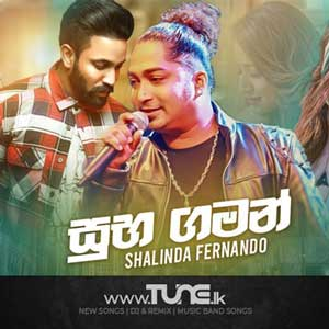 Suba Gaman Sinhala Song MP3