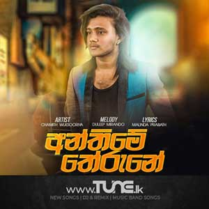 Anthime Therune Sinhala Song Mp3