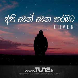 Api Wen Wena Tharamata (Cover) Sinhala Songs MP3