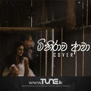 Mihirawa Awa (Cover) Sinhala Song MP3