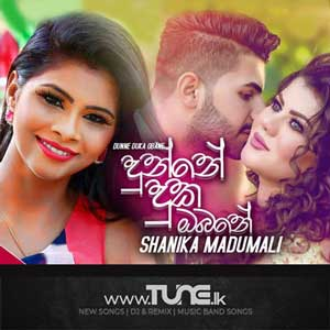 Dunne Duka Obane Sinhala Song Mp3