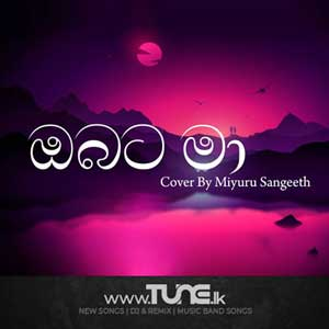 Obata Ma - Cover Sinhala Songs MP3