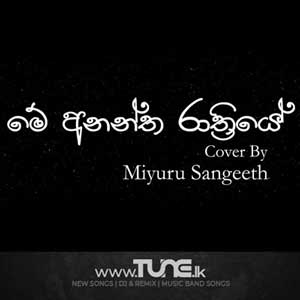 Me Anantha Rathriye - Cover Sinhala Songs MP3