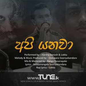 Api Yanawa - Harsha Dhanosh ft. Lokka Sinhala Song Mp3