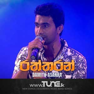 Raththaran (As Ridenakan) Sinhala Songs MP3