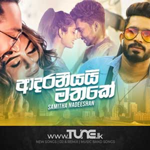 Adaraneeyai Mathake Sinhala Songs MP3