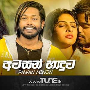 Awasan Haduwa Sinhala Songs MP3