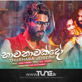 Bhawanawakdo Sinhala Songs MP3