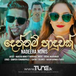 Dennam Haduwak Sinhala Song MP3