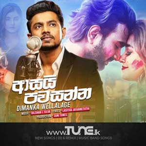 Asai Pawasanna Sinhala Songs MP3