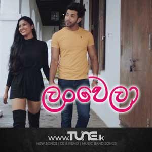 Lanwela Sinhala Song Mp3