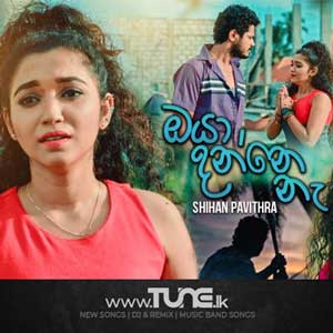 Oya Danne Na Sinhala Songs MP3