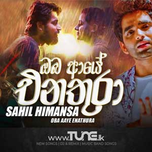 Oba Aye Enathura Sinhala Song Mp3