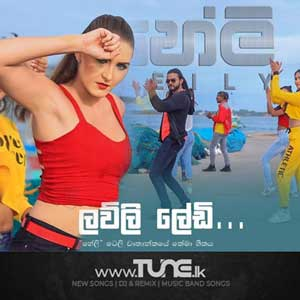 Heily Theme Song - TV Derana Sinhala Songs MP3