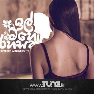 Il Mahe Rahasak - Bimsara Walallawita Sinhala Song MP3