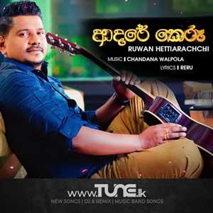 Adare Keru - Ruwan Hettiarachchi Sinhala Songs MP3